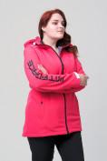 Оптом Костюм женский MTFORCE большого размера розового цвета 02003R, фото 8