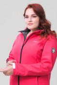 Оптом Костюм женский MTFORCE большого размера розового цвета 02003R, фото 9