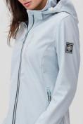 Оптом Ветровка MTFORCE женская голубого цвета 2031Gl, фото 9
