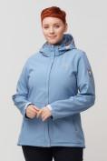 Оптом Ветровка MTFORCE bigsize голубого цвета 2032-1Gl в Екатеринбурге