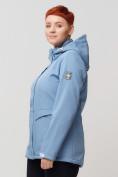 Оптом Ветровка MTFORCE bigsize голубого цвета 2032-1Gl в Екатеринбурге, фото 4