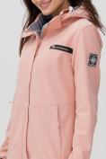 Оптом Ветровка MTFORCE женская розового цвета 2034R в Екатеринбурге, фото 10