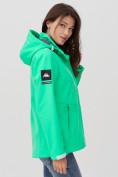 Оптом Ветровка MTFORCE женская зеленого цвета 2034Z в Екатеринбурге, фото 10