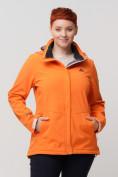 Оптом Ветровка MTFORCE bigsize оранжевого цвета 2034-1O, фото 3