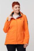 Оптом Ветровка MTFORCE bigsize оранжевого цвета 2034-1O