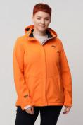 Оптом Ветровка MTFORCE bigsize оранжевого цвета 2034-1O, фото 8