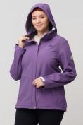 Оптом Ветровка MTFORCE bigsize фиолетового цвета 2034-1F