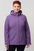 Оптом Ветровка MTFORCE bigsize фиолетового цвета 2034-1F, фото 8