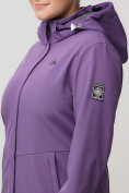Оптом Ветровка MTFORCE bigsize фиолетового цвета 2034-1F, фото 9
