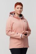 Оптом Ветровка MTFORCE bigsize розового цвета 2034-1R