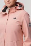 Оптом Ветровка MTFORCE bigsize розового цвета 2034-1R, фото 9