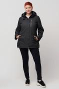 Оптом Горнолыжная куртка MTFORCE bigsize темно-серого цвета 2047TC, фото 2