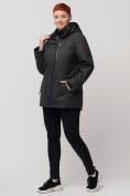 Оптом Горнолыжная куртка MTFORCE bigsize темно-серого цвета 2047TC, фото 3