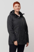 Оптом Горнолыжная куртка MTFORCE bigsize темно-серого цвета 2047TC, фото 4