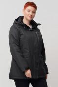 Оптом Горнолыжная куртка MTFORCE bigsize темно-серого цвета 2047TC, фото 5