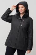 Оптом Горнолыжная куртка MTFORCE bigsize темно-серого цвета 2047TC