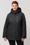 Оптом Горнолыжная куртка MTFORCE bigsize темно-серого цвета 2047TC, фото 7