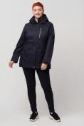 Оптом Горнолыжная куртка MTFORCE bigsize темно-синего цвета 2047TS, фото 2