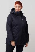 Оптом Горнолыжная куртка MTFORCE bigsize темно-синего цвета 2047TS, фото 3