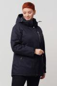 Оптом Горнолыжная куртка MTFORCE bigsize темно-синего цвета 2047TS, фото 5