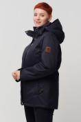 Оптом Горнолыжная куртка MTFORCE bigsize темно-синего цвета 2047TS, фото 6