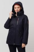Оптом Горнолыжная куртка MTFORCE bigsize темно-синего цвета 2047TS, фото 8