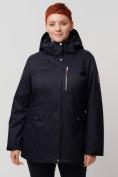 Оптом Горнолыжная куртка MTFORCE bigsize темно-синего цвета 2047TS