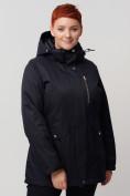 Оптом Горнолыжная куртка MTFORCE bigsize темно-синего цвета 2047TS, фото 10