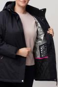 Оптом Горнолыжная куртка MTFORCE bigsize темно-синего цвета 2047TS, фото 11