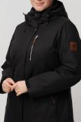 Оптом Горнолыжная куртка MTFORCE bigsize фиолетового цвета 2047Ch, фото 8