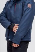Оптом Горнолыжная куртка MTFORCE темно-синего цвета 2061TS, фото 10