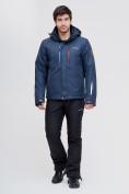 Оптом Горнолыжная куртка MTFORCE темно-синего цвета 2061TS, фото 2
