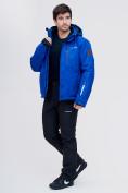 Оптом Горнолыжная куртка MTFORCE синего цвета 2061S в Екатеринбурге, фото 2