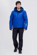 Оптом Горнолыжная куртка MTFORCE синего цвета 2061S в Екатеринбурге, фото 3