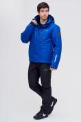 Оптом Горнолыжная куртка MTFORCE синего цвета 2061S в Екатеринбурге, фото 4