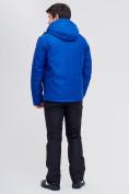 Оптом Горнолыжная куртка MTFORCE синего цвета 2061S в Екатеринбурге, фото 5