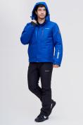 Оптом Горнолыжная куртка MTFORCE синего цвета 2061S в Екатеринбурге, фото 6