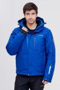 Оптом Горнолыжная куртка MTFORCE синего цвета 2061S в Екатеринбурге