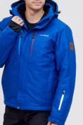 Оптом Горнолыжная куртка MTFORCE синего цвета 2061S в Екатеринбурге, фото 7