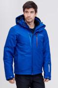 Оптом Горнолыжная куртка MTFORCE синего цвета 2061S в Екатеринбурге, фото 8