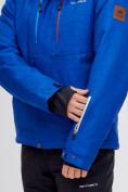 Оптом Горнолыжная куртка MTFORCE синего цвета 2061S в Екатеринбурге, фото 9
