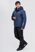Оптом Горнолыжная куртка MTFORCE темно-синего цвета 2061TS, фото 3