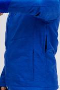 Оптом Горнолыжная куртка MTFORCE синего цвета 2061S в Екатеринбурге, фото 10