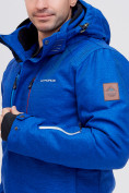Оптом Горнолыжная куртка MTFORCE синего цвета 2061S в Екатеринбурге, фото 11