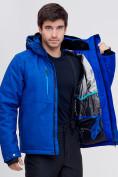 Оптом Горнолыжная куртка MTFORCE синего цвета 2061S в Екатеринбурге, фото 12