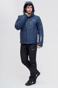Оптом Горнолыжная куртка MTFORCE темно-синего цвета 2061TS, фото 6