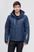 Оптом Горнолыжная куртка MTFORCE темно-синего цвета 2061TS