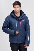 Оптом Горнолыжная куртка MTFORCE темно-синего цвета 2061TS, фото 8