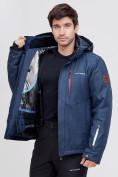 Оптом Горнолыжная куртка MTFORCE темно-синего цвета 2061TS, фото 9