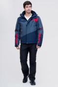 Оптом Горнолыжный костюм MTFORCE темно-синего цвета 02071TS
